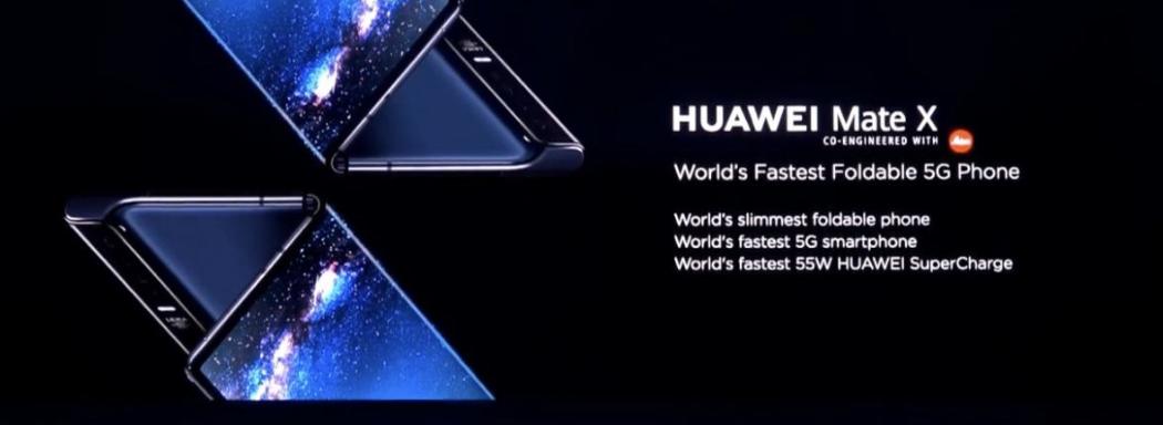 折叠式屏幕的技术难度超出预期华为的大副X推迟发布是一个明智的选择