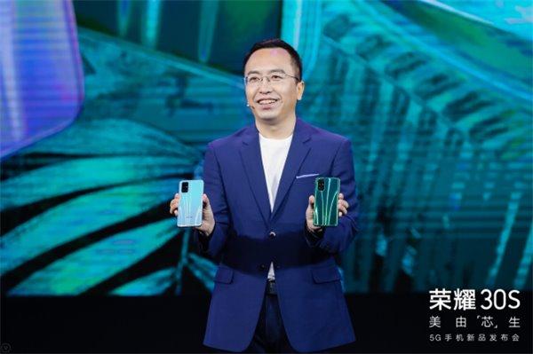 首发麒麟820 荣耀30S全方位定义旗舰级5G体验