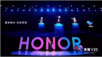 荣耀V20为什么会选择神奇AR这个创业公司合作研发YOYO炫舞?