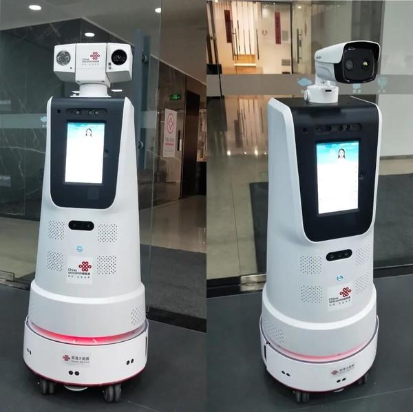 用AI手段全面助力防疫 中国联通开发助防巡检机器人