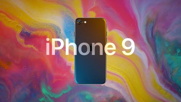 iPhone 9今天将上市开卖?命名配色和参数有新消息