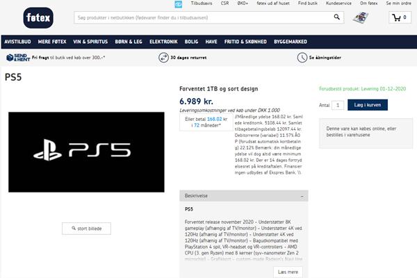 索尼PS5海外预购页面曝光:这价格索粉看了都流泪