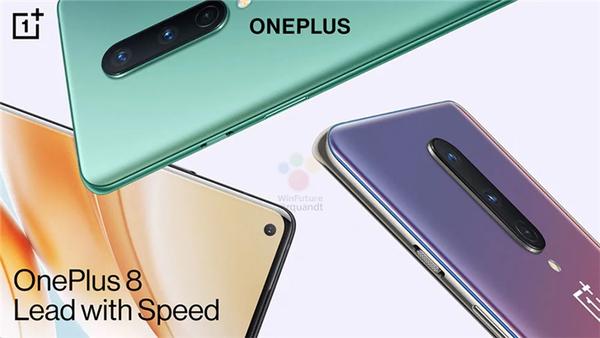 一加8系列最新海报流出 两款手机在外观上有几点不同