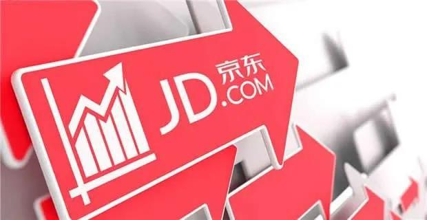 JD.com 2019年度报告远远超出行业预期 服务收入大幅增长 收入结构更加完整