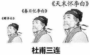 """从""""追星""""到""""反拳"""":人类偶像崇拜发展简史"""