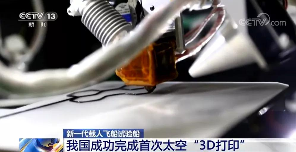 3D打印技术的新发展带来了哪些新的工业机遇?