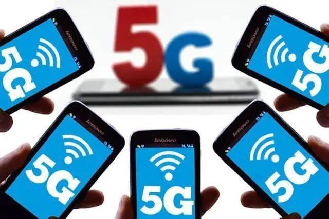 今年 你会转向5G手机吗?