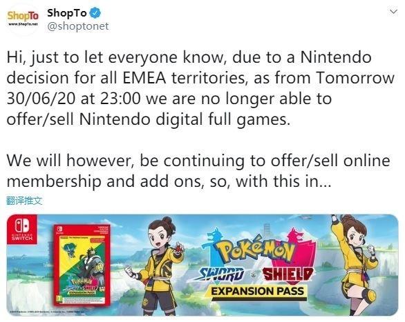 任天堂:7月1日起不允许欧洲零售商销售其游戏下载码