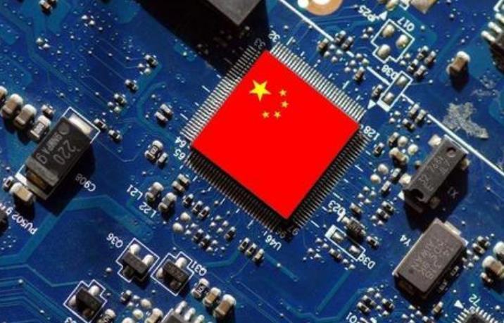 国家队投资1600亿元 国内芯片转播好消息 华为和中兴迎来了新的机遇