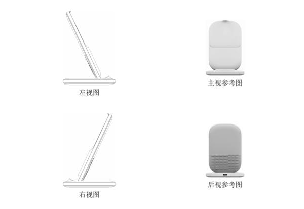 vivo无线充电器外观专利公布 立式设计或将支持快充