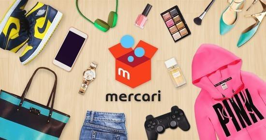 日本最大的二手交易平台Mercari进入中国会借闲鱼卖货