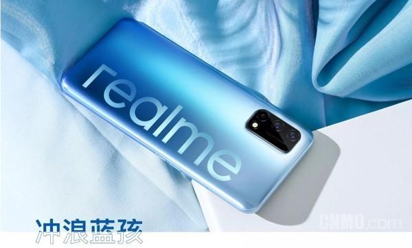 realme 3 8女神日惊喜特别爆款5G手机要900元 最高省