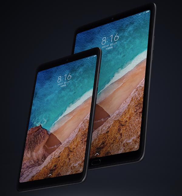 小米平板5最新配置曝光配备一个以上2K屏Snapdragon 870