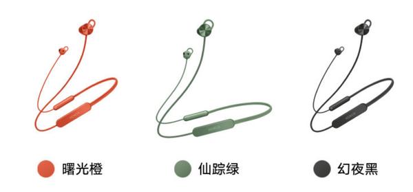 荣耀xSport Pro蓝牙耳机全新配色方案推出三种颜色可供选择